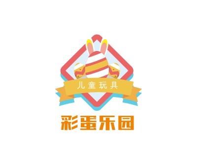 儿童玩具店铺logo