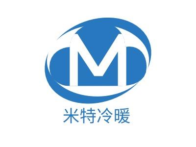 米特冷暖公司logo