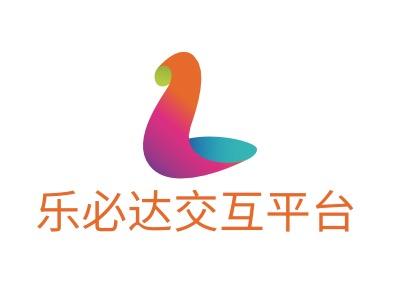 乐必达交互平台公司logo