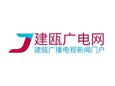 建瓯广电网标志