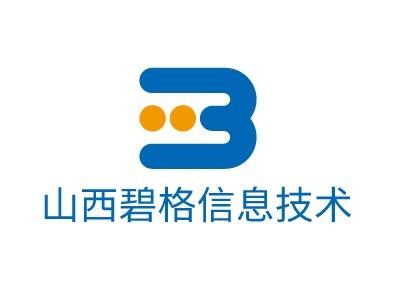 山西碧格信息技术公司logo