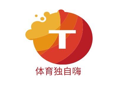 体育独自嗨公司logo