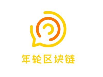 年轮区块链公司logo