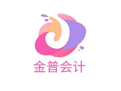 金普会计公司logo