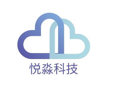 悦淼科技公司logo