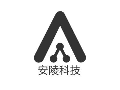安陵科技公司logo