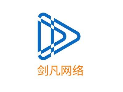 剑凡网络公司logo