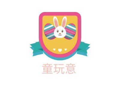 童玩意店铺logo