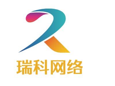 瑞科网络公司logo