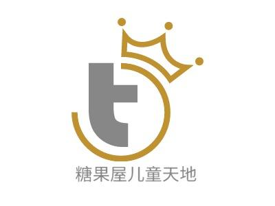 糖果屋儿童天地店铺logo
