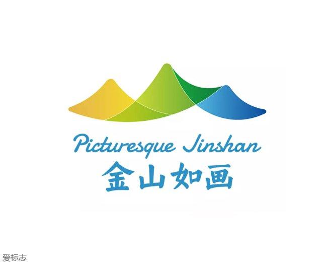 上海金山区旅游品牌商标