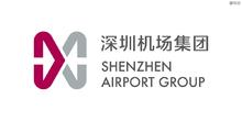 深圳机场新LOGO曝光
