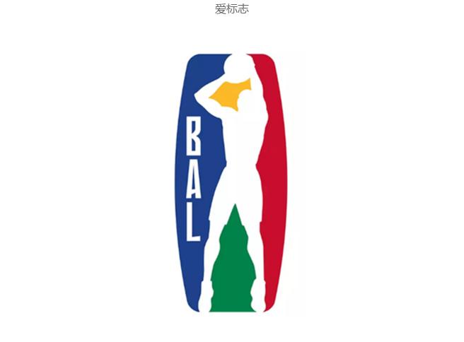 非洲篮球联赛BAL标志