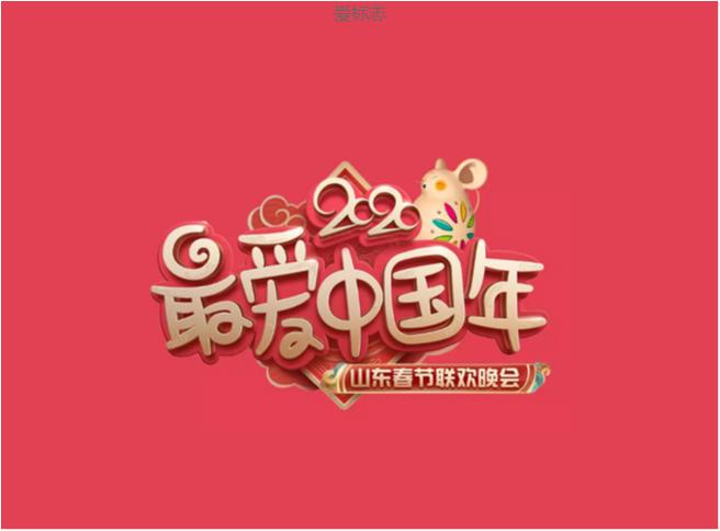 山东卫视春晚标志