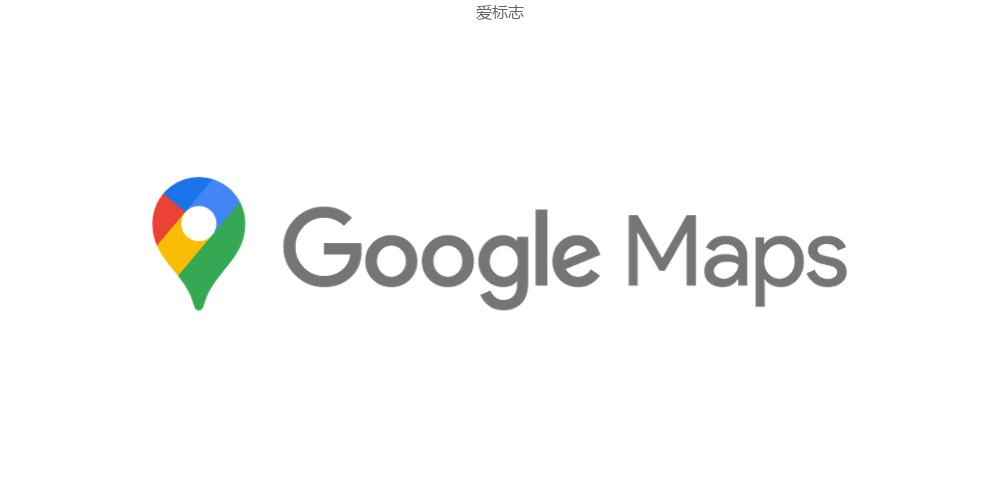 谷歌地图更换新LOGO