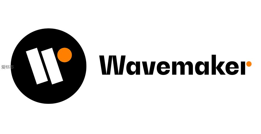 知名媒体代理公司LOGO 蔚迈(Wavemaker)启用新LOGO