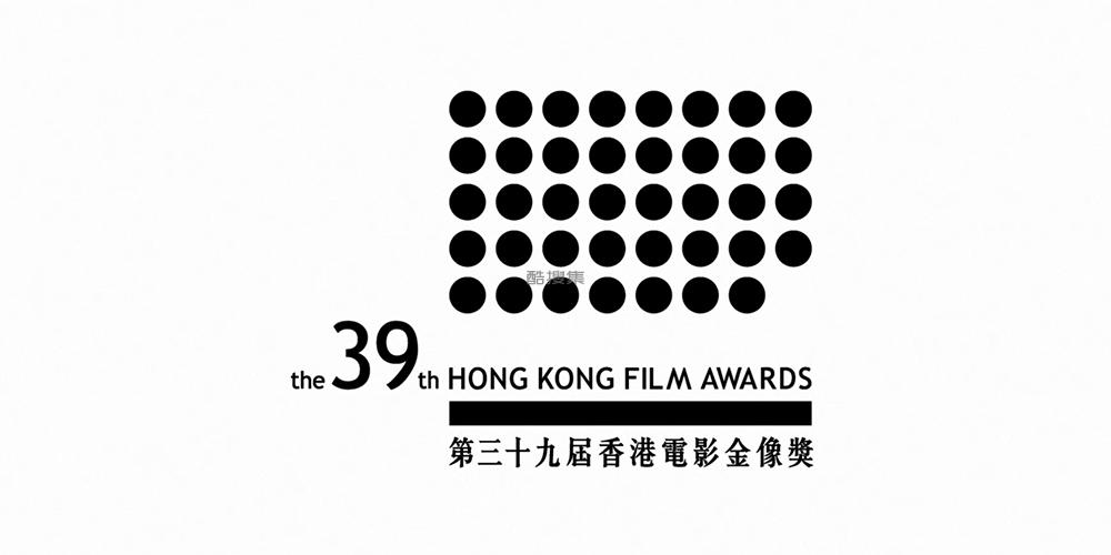 第三十九届香港电影金像奖主视觉LOGO