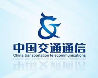 中国交通通信中心-某品牌标志LOGO