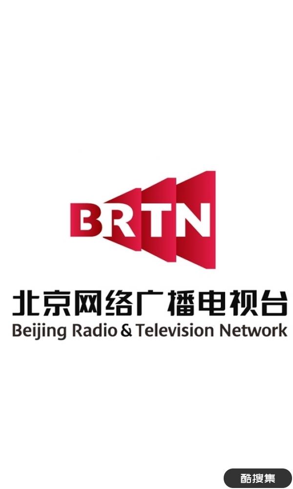北京网络广播电视台新标志设计