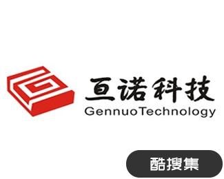深圳市亘诺科技标志