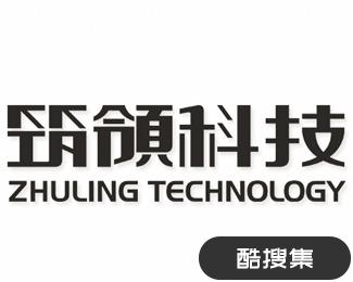 筑领科技logo