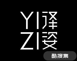 译姿服饰标志