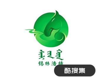 内蒙古锡林浩特市旅游标志设计
