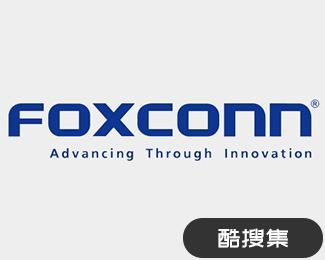 富士康科技集团标志设计