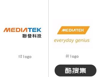 联发科技股份有限公司标志设计