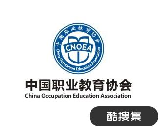 中国职业教育协会标志设计logo