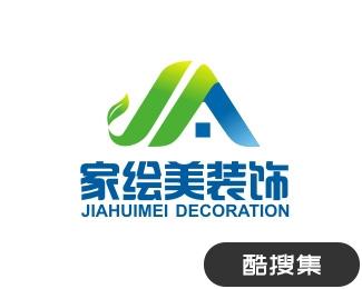 家绘美装饰标志设计