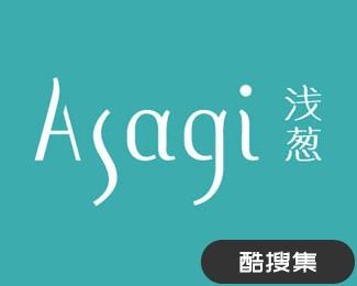 ASAGI浅葱美容标志设计