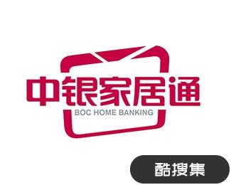 中国银行家居通标志设计