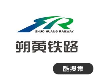 朔黄铁路运输标志