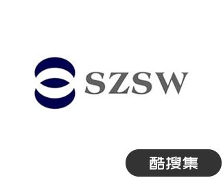 香港升航物流运输公司标志