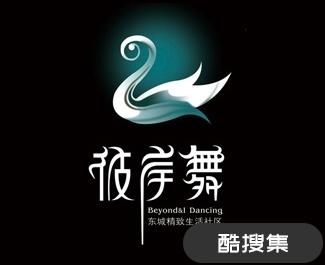 彼岸舞房地产标志设计