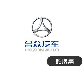 合众汽车新标志设计设计及含义