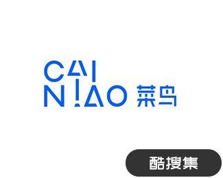 菜鸟网络新标志设计及含义