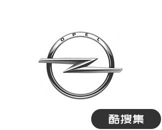 德国欧宝(Opel)汽车推出新版标志设计