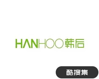 护肤品牌 韩后Hanhoo 正式更换全新标志设计请