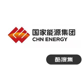 国家能源集团 标志设计