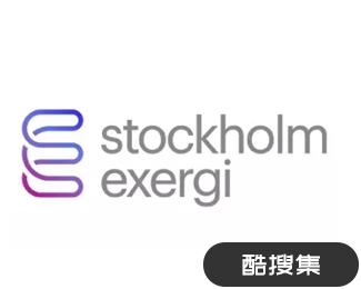 瑞典斯德哥尔摩公共能源公司Exergi 标志设计